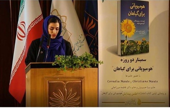 homeopathy-in-iran-seminar